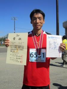 増田喜 福井マラソン5